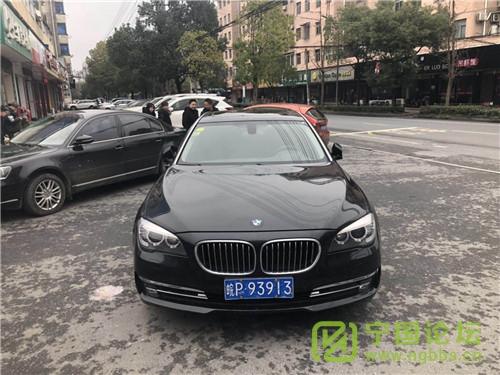 城管局对02月11日城区人行道违法停车进行曝光 - 宁国论坛 - 93913.jpg