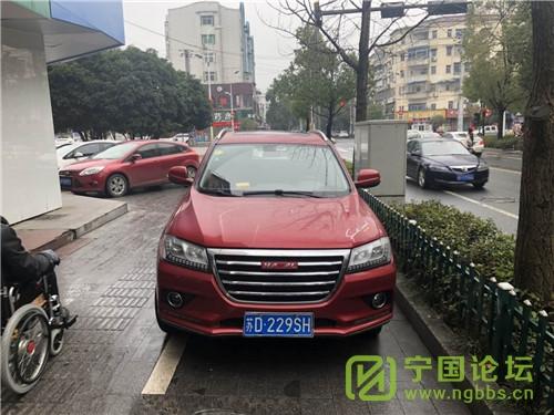 城管局对02月11日城区人行道违法停车进行曝光 - 宁国论坛 - 苏D229SH.jpg