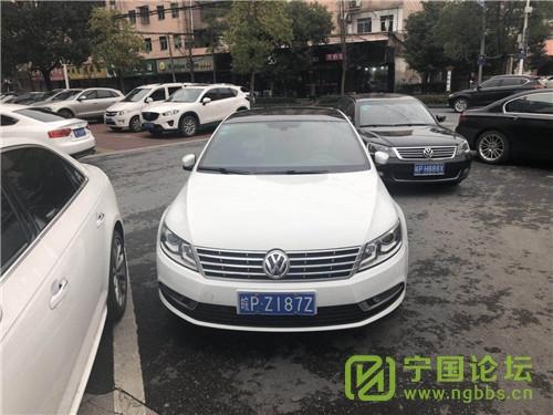 城管局对02月11日城区人行道违法停车进行曝光 - 宁国论坛 - Z187Z.jpg