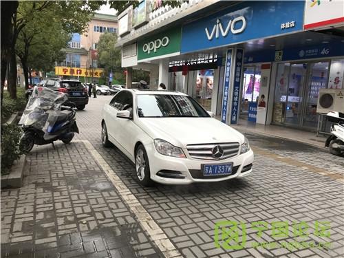 城管局对02月11日城区人行道违法停车进行曝光 - 宁国论坛 - 苏A1337W.jpg