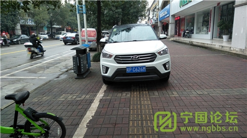 城管局对02月11日城区人行道违法停车进行曝光 - 宁国论坛 - C626M.jpg