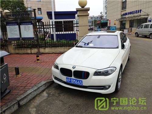 城管局对02月11日城区人行道违法停车进行曝光 - 宁国论坛 - BM665.jpg