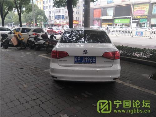 城管局对02月11日城区人行道违法停车进行曝光 - 宁国论坛 - JM968.jpg