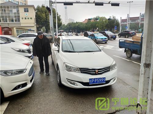 城管局对02月11日城区人行道违法停车进行曝光 - 宁国论坛 - P5999.jpg
