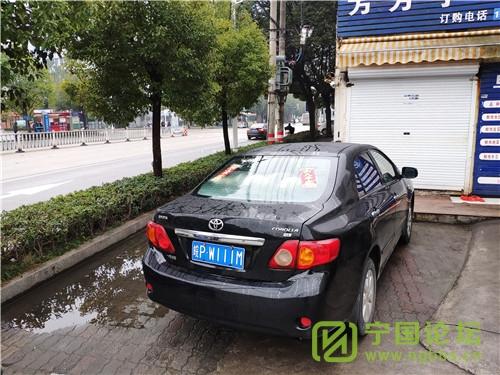 城管局对02月11日城区人行道违法停车进行曝光 - 宁国论坛 - W111M.jpg