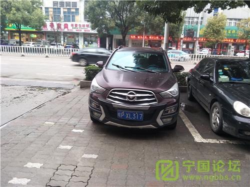 城管局对02月11日城区人行道违法停车进行曝光 - 宁国论坛 - XL317.jpg