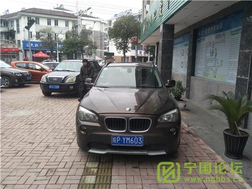 城管局对02月11日城区人行道违法停车进行曝光 - 宁国论坛 - YM603.jpg