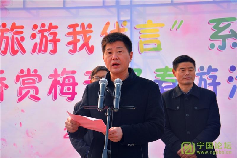 """又到一年赏花时!""""高桥赏梅亲子春游活动""""成功举办! - 宁国论坛 - 3.jpg"""