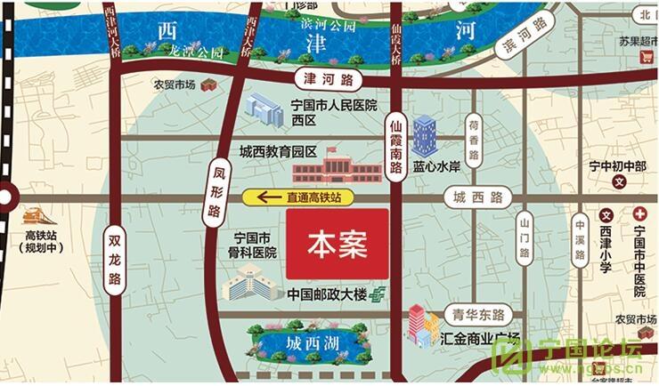 宁国名城御品2期即将启幕 - 宁国论坛 - 1.jpg