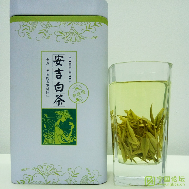 发几个茶叶猜猜什么价 - 宁国论坛 - 210安吉白茶1.jpg
