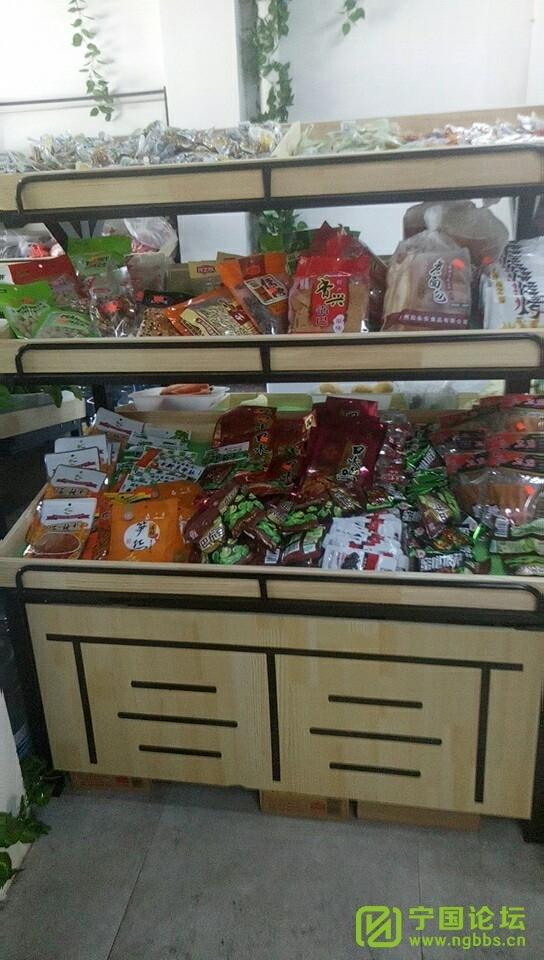 果蔬货架、冻柜、儿童投币摇摇车低价转 - 宁国论坛 - 105332tnb9d76arde172o2.jpg