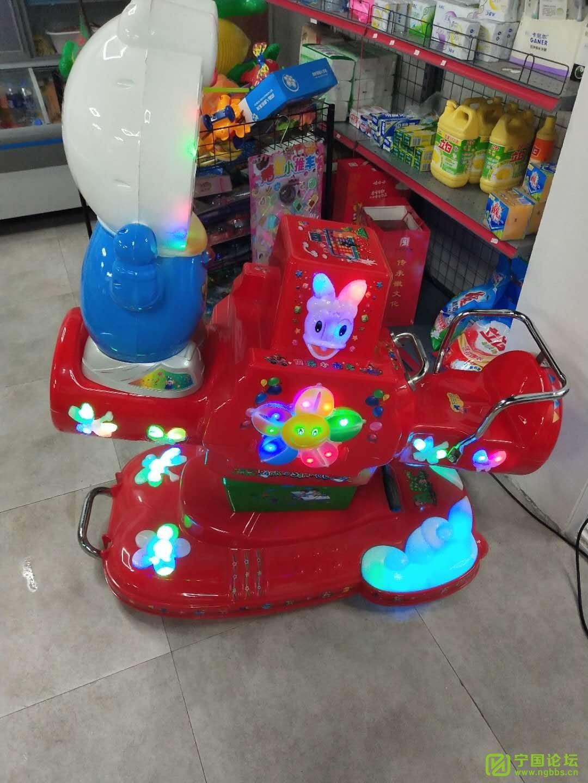 果蔬货架、冻柜、儿童投币摇摇车低价转 - 宁国论坛 - 224050zy23da27d2uf7zrd.jpg