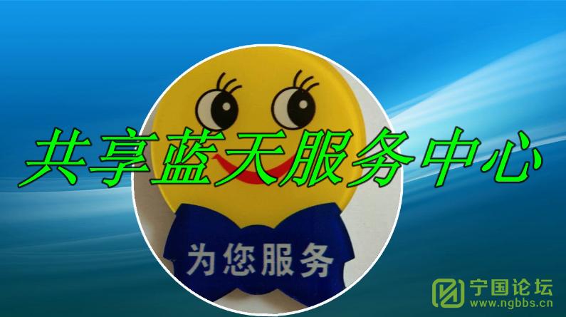 为爱指引 - 宁国论坛 - 1559992476(1).png