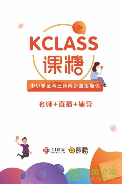 北京101教育宁国分中心 - 宁国论坛 - 5.jpg