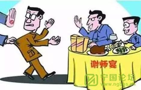 """关于反对大操大办""""升学宴""""""""谢师宴""""的倡议书 - 宁国论坛 - timg.jpg"""