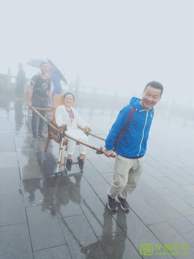 宁和战队的湘鄂贵渝 - 宁国论坛 - 梵净山11.jpg