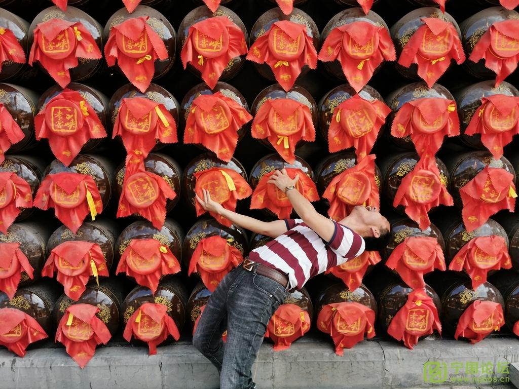 宁和战队的湘鄂贵渝 - 宁国论坛 - 女儿城1.jpg