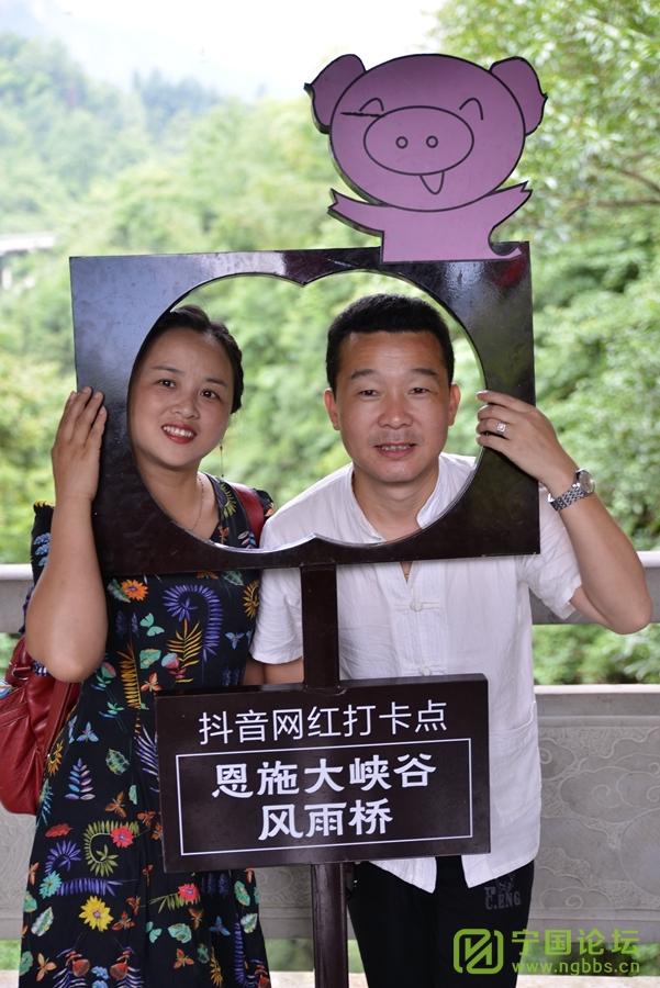 宁和战队的湘鄂贵渝 - 宁国论坛 - DSC_8285_副本.jpg