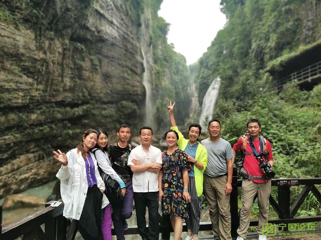 宁和战队的湘鄂贵渝 - 宁国论坛 - 大峡谷1.jpg