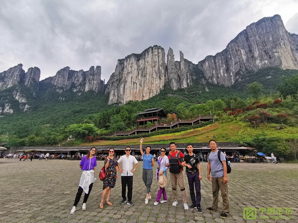 宁和战队的湘鄂贵渝 - 宁国论坛 - 大峡谷合影.jpg