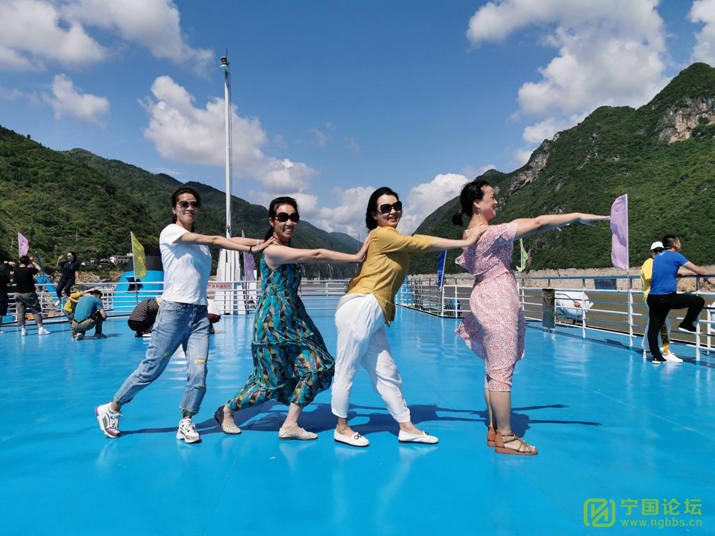 宁和战队的湘鄂贵渝 - 宁国论坛 - 三峡.jpg