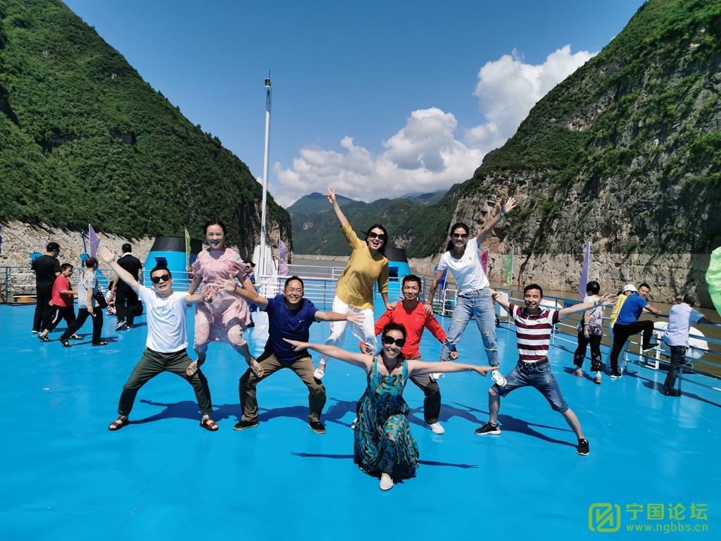 宁和战队的湘鄂贵渝 - 宁国论坛 - 三峡3.jpg