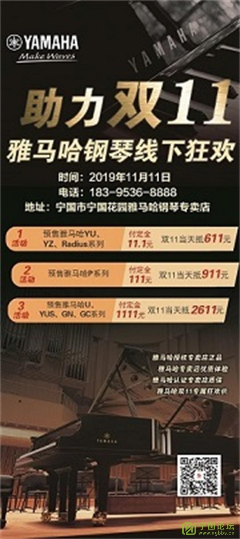 预存抢占名额,不满意定金全退 - 宁国论坛 - 80x180cm改好.jpg
