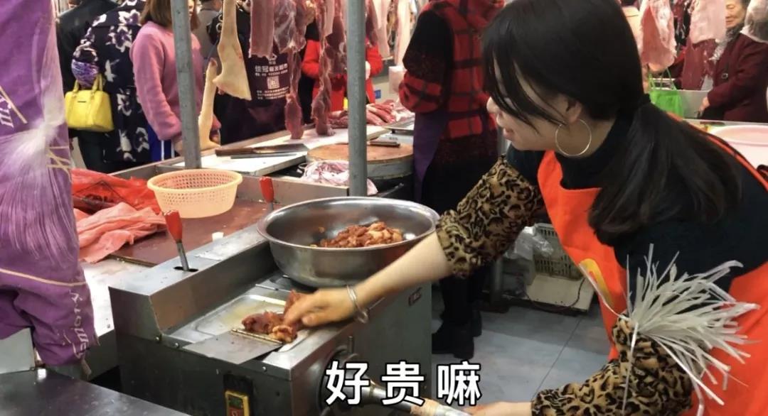 (投票)宁国目前肉价,你家还灌香肠吗? - 宁国论坛 - 微信图片_20191130151418.jpg