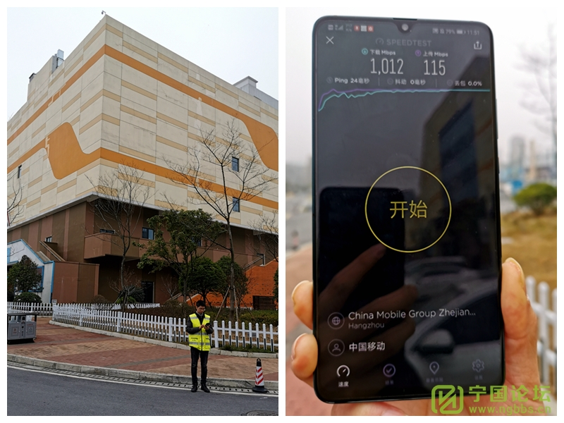 【5G来了】宣城移动5G网速一骑绝尘,超1G每秒! - 宁国论坛 - 万达广场.jpg