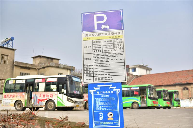 宁国市网民代表体察周边县市停车收费项目活动结束 - 宁国论坛 - DSC_7541.jpg