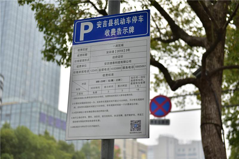 宁国市网民代表体察周边县市停车收费项目活动结束 - 宁国论坛 - DSC_7731.jpg