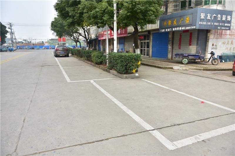 宁国市网民代表体察周边县市停车收费项目活动结束 - 宁国论坛 - DSC_7584.jpg