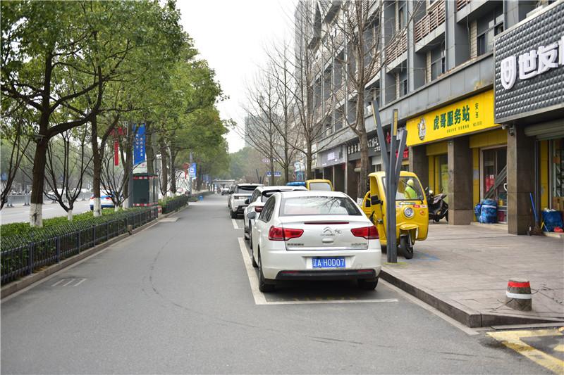 宁国市网民代表体察周边县市停车收费项目活动结束 - 宁国论坛 - DSC_7746.jpg