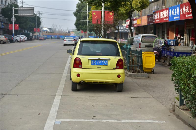 宁国市网民代表体察周边县市停车收费项目活动结束 - 宁国论坛 - DSC_7572.jpg