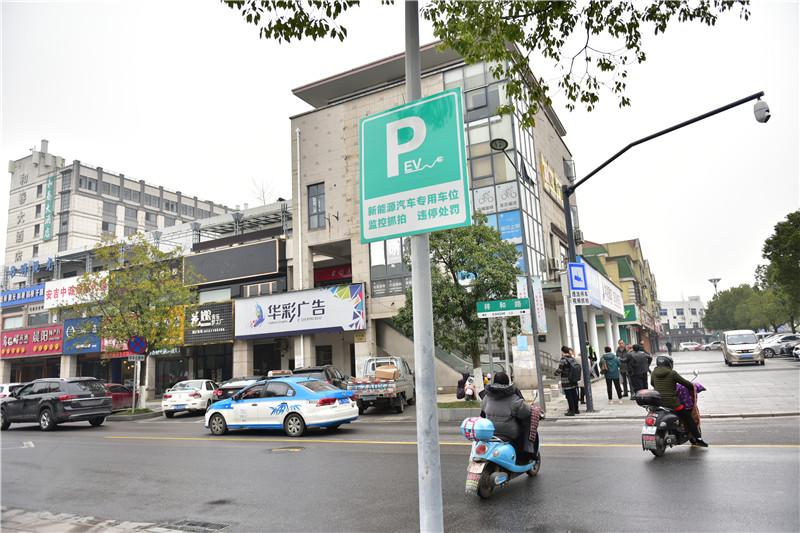 宁国市网民代表体察周边县市停车收费项目活动结束 - 宁国论坛 - DSC_7708.jpg