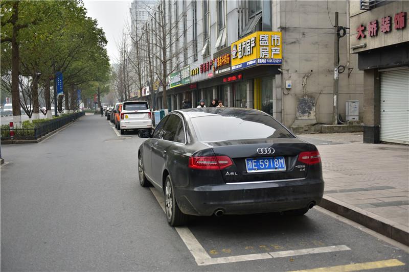 宁国市网民代表体察周边县市停车收费项目活动结束 - 宁国论坛 - DSC_7733.jpg