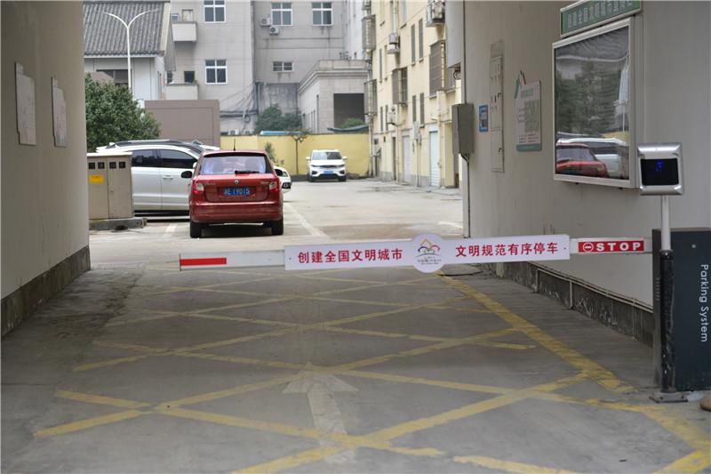 宁国市网民代表体察周边县市停车收费项目活动结束 - 宁国论坛 - DSC_7772.jpg