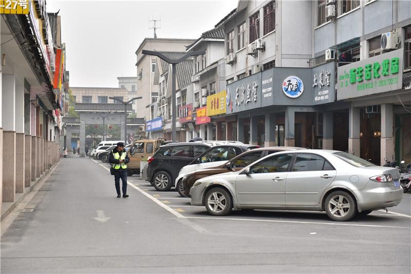 宁国市网民代表体察周边县市停车收费项目活动结束 - 宁国论坛 - DSC_7779.jpg