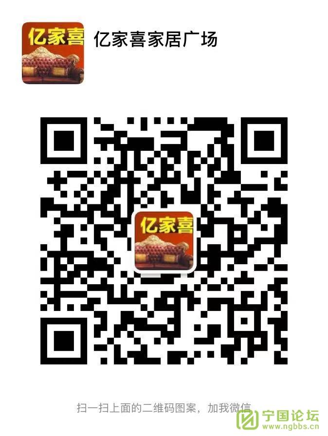 汪溪地方虽然偏,但东西还好! - 宁国论坛 - 微信图片_20191113174421.jpg