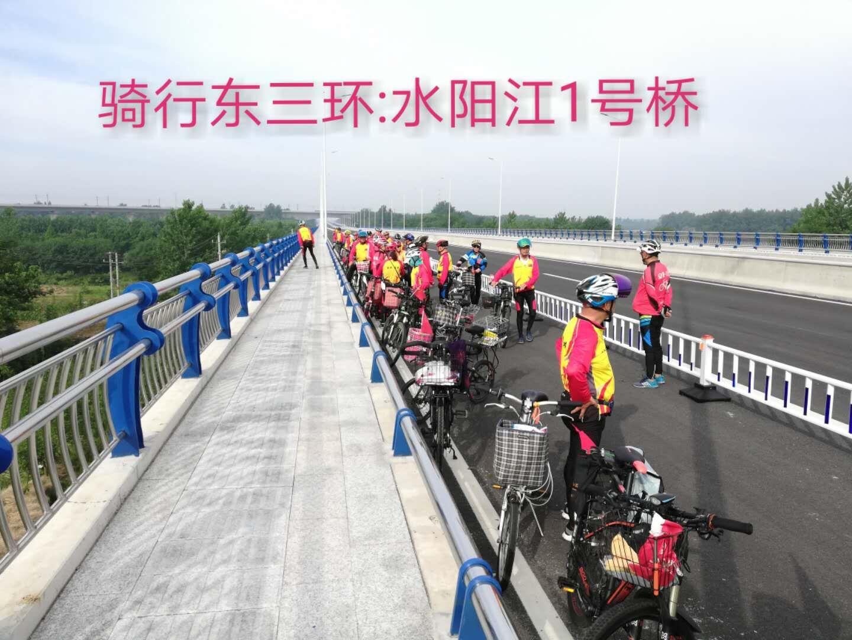 水阳江一号大桥贯通! - 宁国论坛 - QQ图片20200523175828.jpg