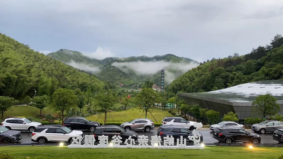 一周美景   是雨,也是韵 - 宁国论坛 - 微信图片_20200622085104.jpg