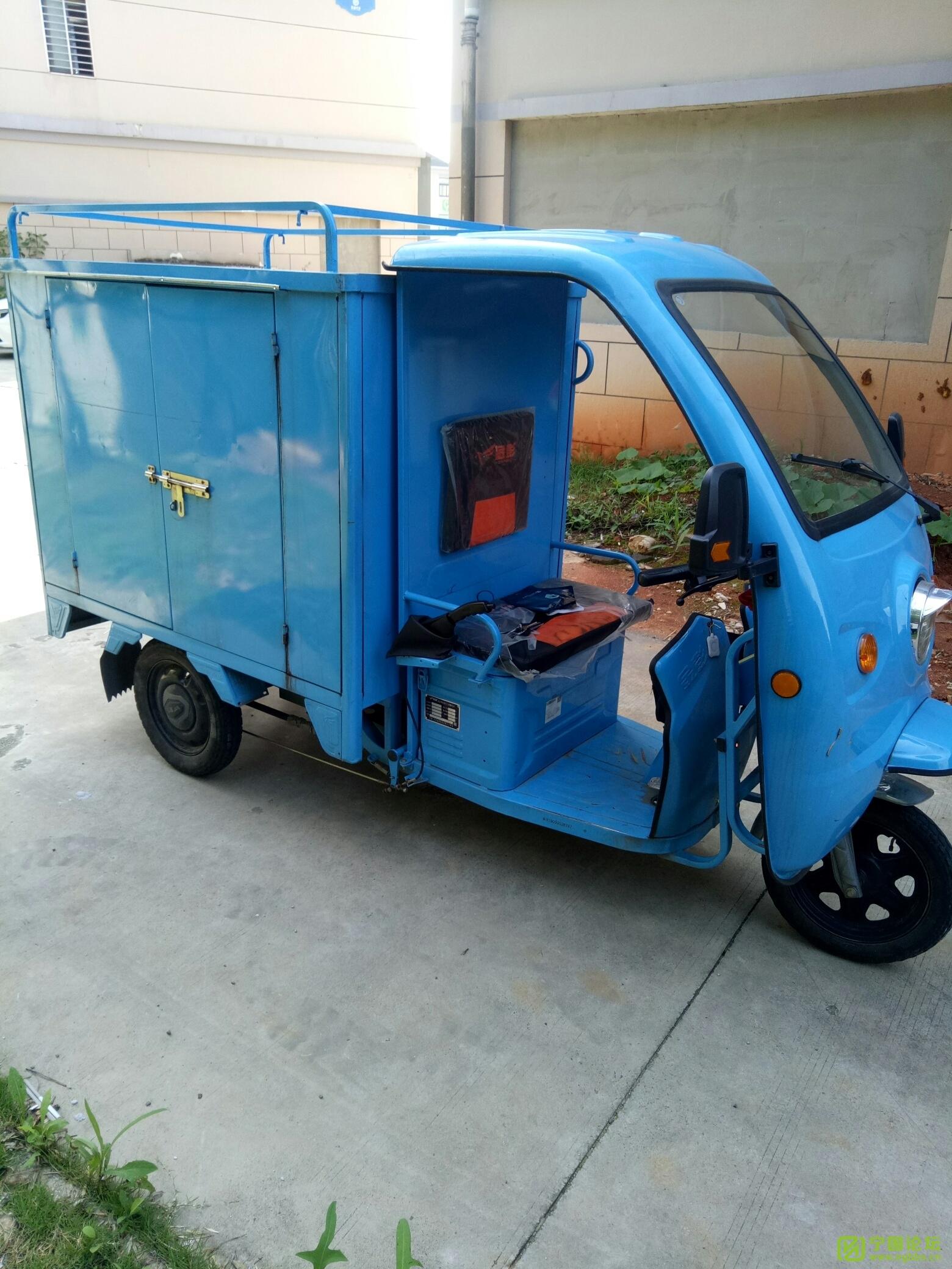 出售电动三轮车一辆,买来半年多时 - 宁国论坛 - 1593504873119703_883.jpg