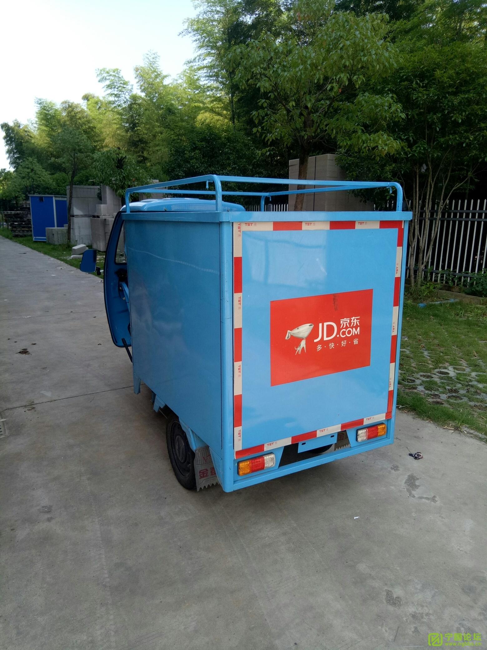 出售电动三轮车一辆,买来半年多时 - 宁国论坛 - 1593504874868882_250.jpg