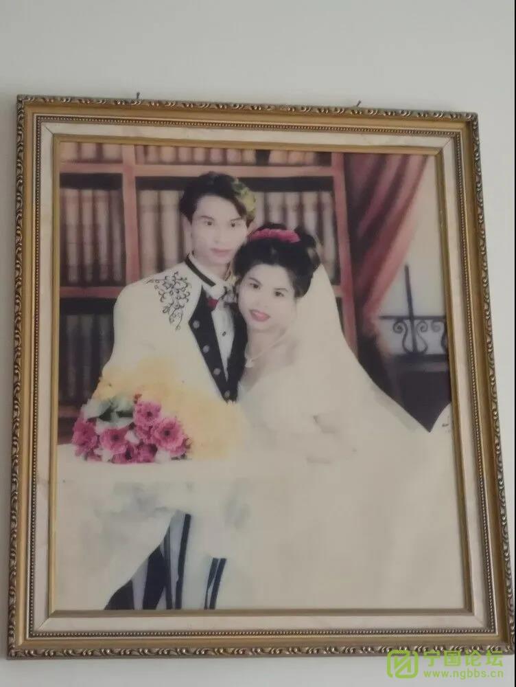 致我最亲爱的人——甘磊 - 宁国论坛 - 3.jpg
