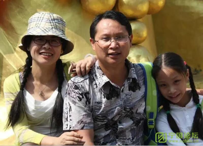 致我最亲爱的人——甘磊 - 宁国论坛 - 4.jpg