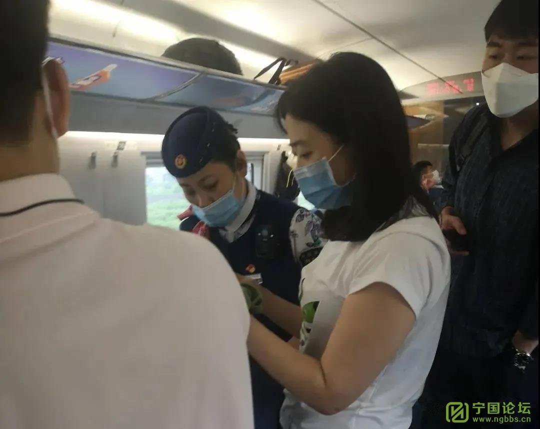 从宣城出发的G1894次列车上,她与死神的较量! - 宁国论坛 - 微信图片_20200731181017.jpg
