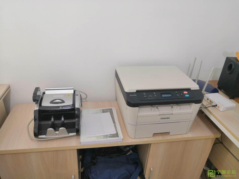 现有点钞机,办公桌、椅九成新出售 - 宁国论坛 - 523cea9be84cf5df04d064816fb8050.jpg
