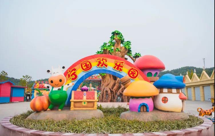 宁国人终于有自己的大型游乐园啦,还未开园内部图片流出… - 宁国论坛 - 微信图片_20201014081259.jpg