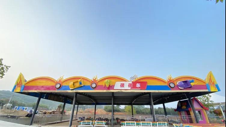 宁国人终于有自己的大型游乐园啦,还未开园内部图片流出… - 宁国论坛 - 微信图片_20201014081403.jpg