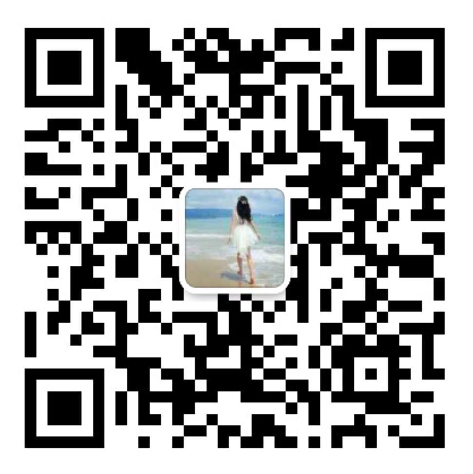 @宁国青年 徒步、登高、好礼多多...10月25日跟着我们一起乐行南山! - 宁国论坛 - 微信图片编辑_20201014100302.jpg
